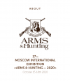 «ARMS & HUNTING» exhibition – armsandhunting.ru - Google Chrome 13-11-2019 13_00_18 (2).png